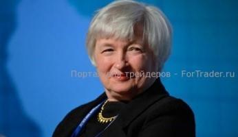 Выступление Джанет Йеллен (глава ФРС)