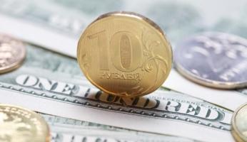 До падения курса рубля осталось недолго
