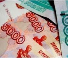Российский рубль (RUB)