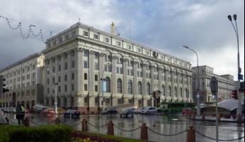 Национальный банк Республики Беларусь (НБРБ)