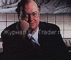 Ричард Деннис и его черепашки-трейдеры