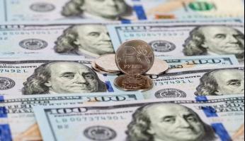 Минфин оценил адекватность курса рубля. Что будет делать Банк России?