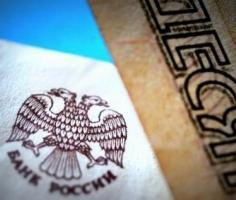 Эксперты переживают за итоги заседания Банка России 29 июля из-за падения курса рубля