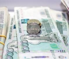 Какой курс рубля будет в новом бюджете РФ?