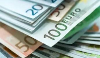 Евро сегодня: официальный курс Euro к рублю