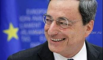 Выступление Марио Драги (ЕЦБ)