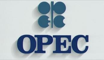 ОПЕК – организация стран экспортеров нефти