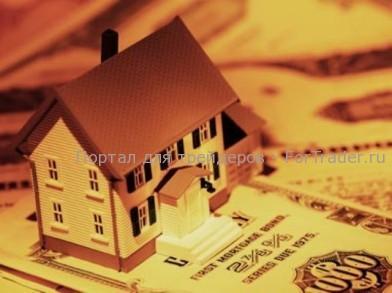 Ипотека (жилищное кредитование)