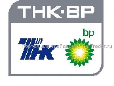 Тюменская нефтяная компания (ТНК-BP)