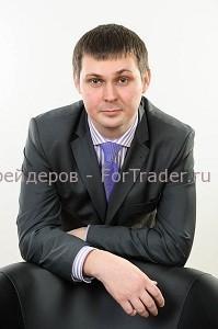Андрей Гойлов, я старший аналитик компании RoboForex