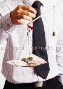 Паритет валютных курсов
