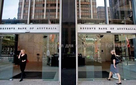 Банк австралии 10 пунктов реал заработка на форекс addguest html
