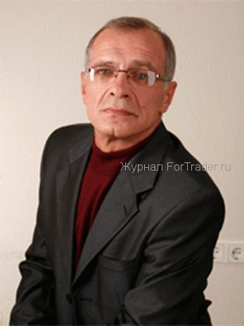 Владислав гуров форекс forex бесплатный семинар орел