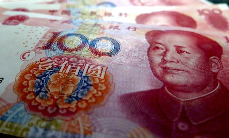 100 китайских юней (CHN)