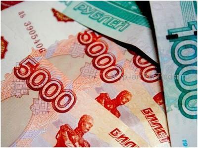 Rub российский рубль