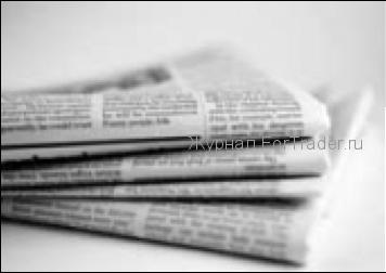 Forex novosti online