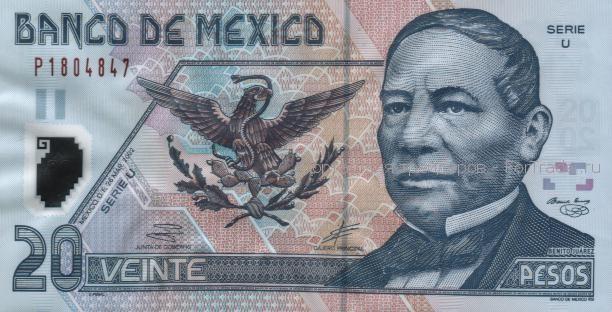 Мексиканское песо (MXN)