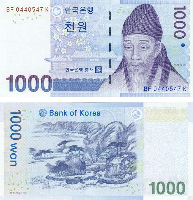 Южнокорейская вона (KRW)