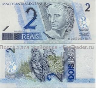 Бразильский реал (BRL)