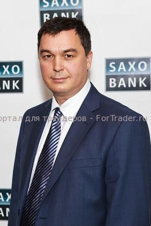Игорь Домброван, управляющий директор Представительства Saxo Bank в России