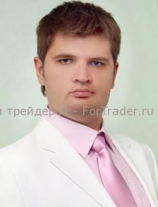 Дмитрий Демиденко, трейдер, преподаватель iLearney