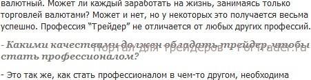 «Всегда имейте план Б в трейдинге», - исполнительный директор компании FXDD, Любомир Канети