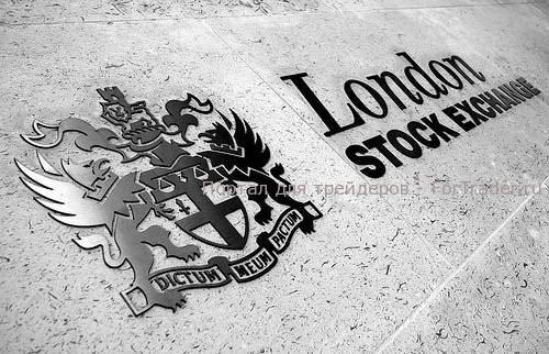 Лондонская фондовая биржа (London Stock Exchange, LSE)