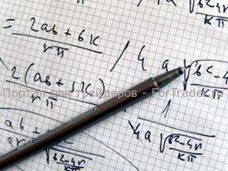 Математика на