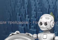 Forex Invest Bot