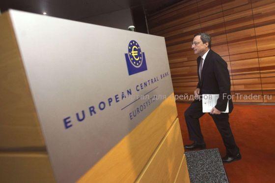 Рис. 1. Президент ЕЦБ Марио Драги.