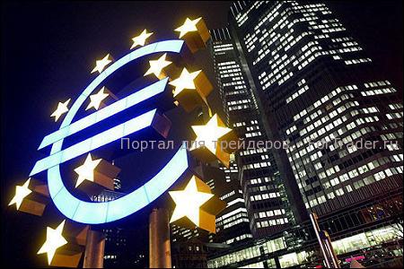 Европейский центральный банк (ECB, ЕЦБ)