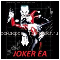 joker-ng