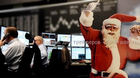 биржевое ралли