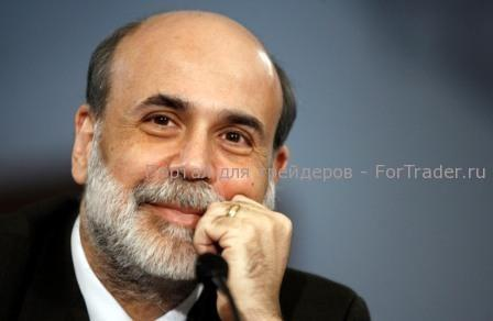 Бен Бернанке, экс глава ФРС США