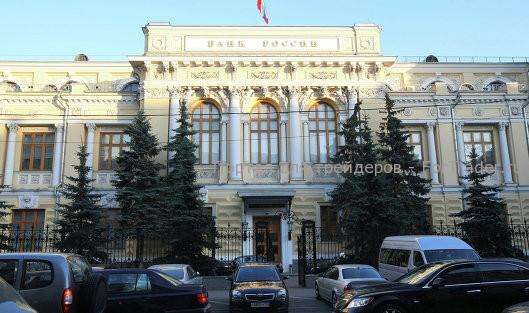 Здание Центрального Банка России, Москва.