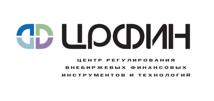 Центр регулирования внебиржевых финансовых инструментов и технологий