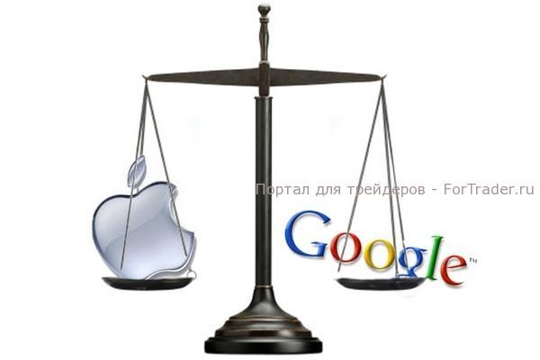 гугл и эпл