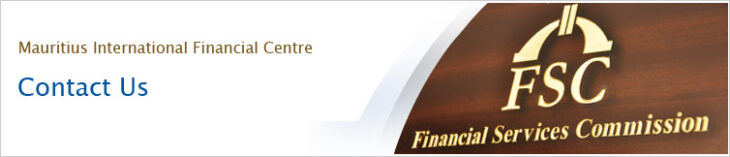 FSC (Financial Services Commission) - финансовый надзор Маврикия