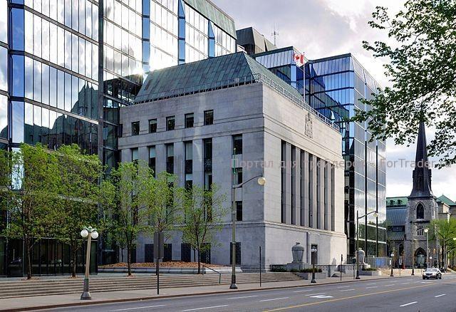 Рис. 1. Здание Банка Канады в Оттаве.
