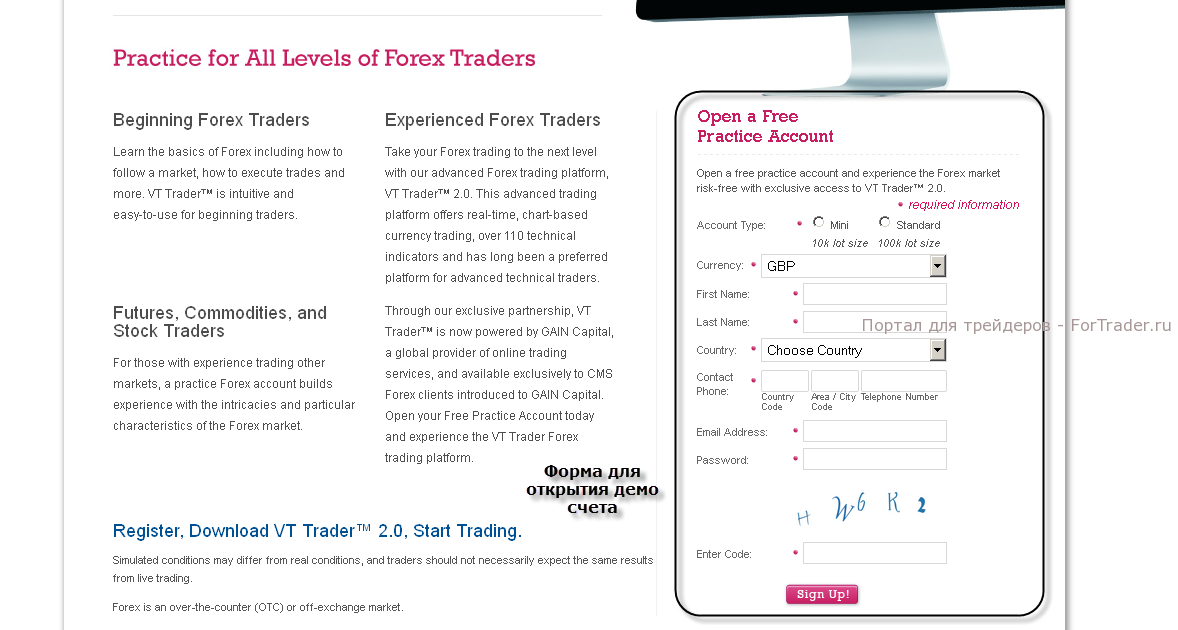 Vt trader forex software