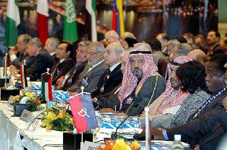 Встреча ОПЕК с основными производителями