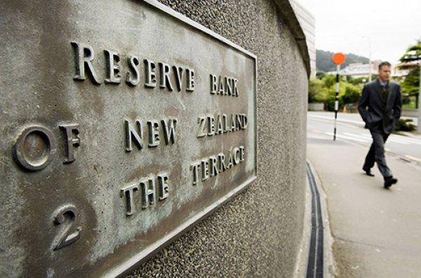 ЦБ Новой Зеландии сохранил ключевую ставку