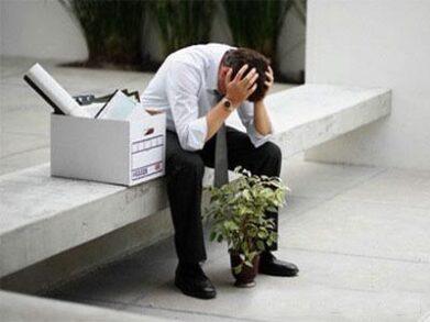 4 привычка бедняка – бояться увольнения