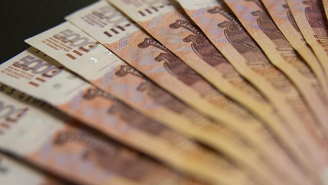 Курс доллара США к рублю