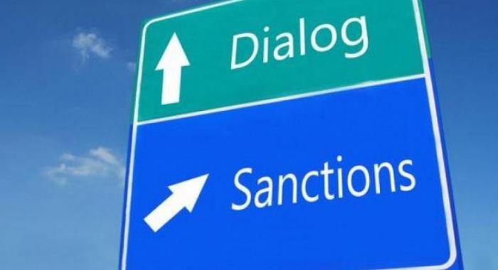 Что такое санкции?