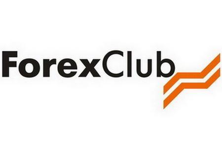 Forex Club отправился за лицензией Банка России