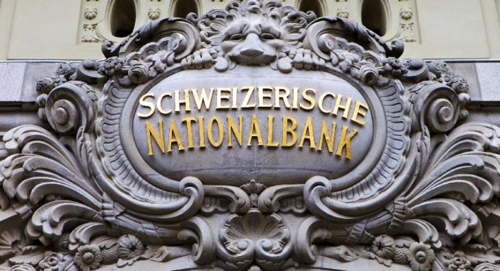 Заседания банка Швейцарии 2016