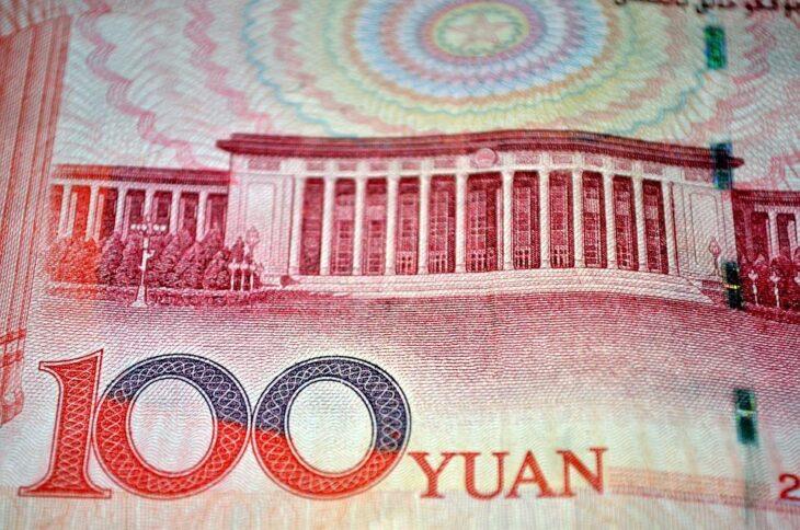 Как заработать на юане в 2016 году