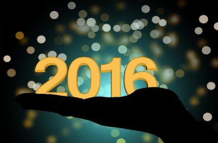 Подведем итоги года