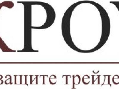 Форекс кроуфр комиссия эконом прогноз tt electronics